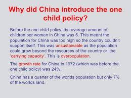 china one child public health policy.jpg