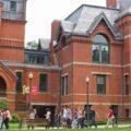 Boston University School Of Public Health Acceptance Rate