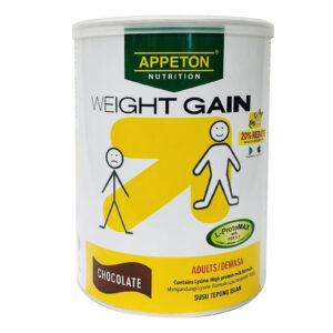 Appeton For Weight Gain In Nigeria