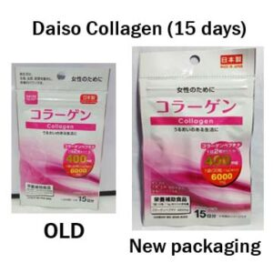 fake daiso collagen
