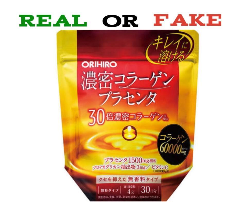 fake orihiro collagen