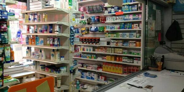 New York Pharmacy Owner Faces Up To 40 years in Jail