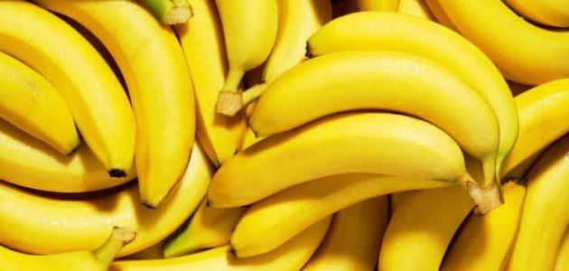 Is Banana Good For Ulcer